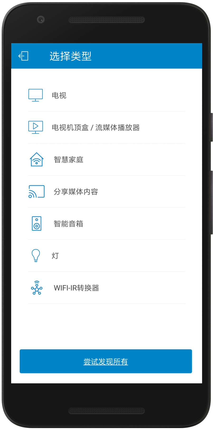 Select wifi devices_CN